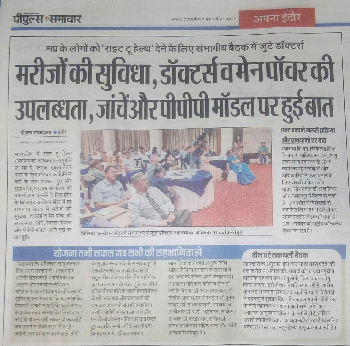 Media Coverage 5